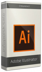 Adobe Illustrator CC/CS6 для MAC и PC
